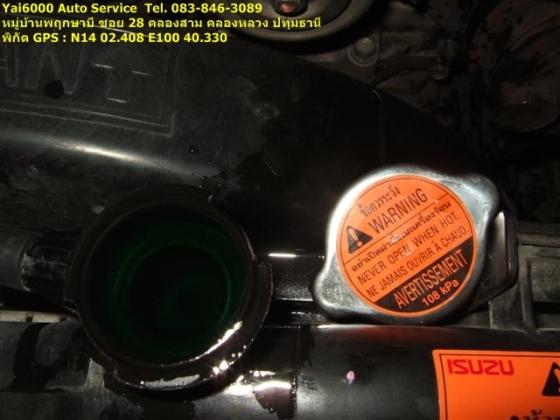 engine pic4-1