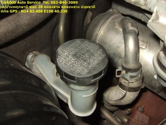 engine pic6-1