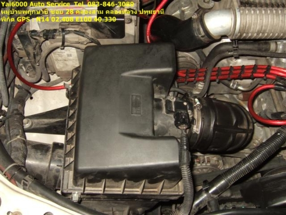engine pic9-1