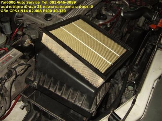 engine pic9-2