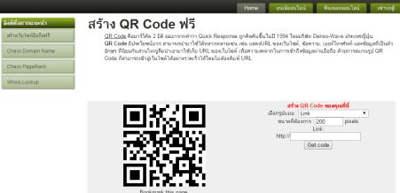 QRCode web
