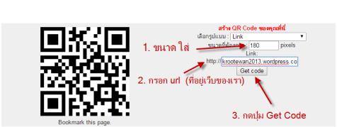 QRCode web2