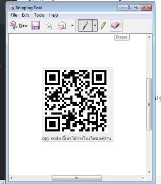 QRCode web4