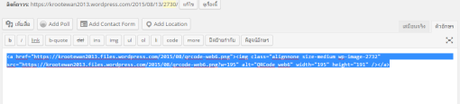 QRCode web8